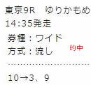 main23_2.jpg