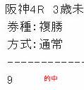 main929_2.jpg