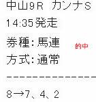 main929_3.jpg