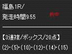 mi1111.jpg