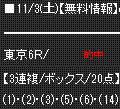mi113.jpg
