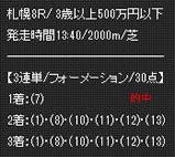 mi85.jpg