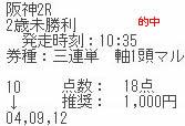 min129_2.jpg