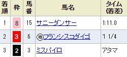 nakayama10_1215.jpg