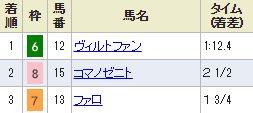 nakayama1_16.jpg