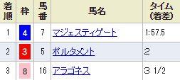 nakayama2_112.jpg