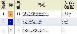 nakayama2_113.jpg
