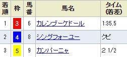 nakayama3_1216.jpg