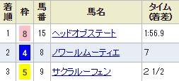 nakayama4_120.jpg