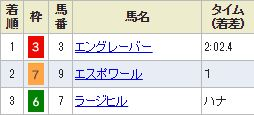 nakayama6_15.jpg