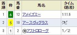 nakayama6_16.jpg