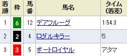 nakayama9_113.jpg