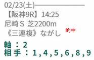 oa223.jpg