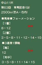oouma1223.jpg