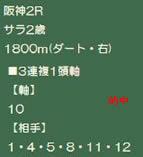 oouma1223_2.jpg