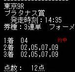 ore1013_1.jpg