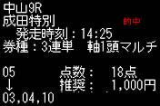 ore112_2.jpg