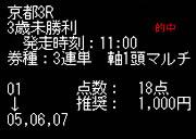 ore126_2.jpg