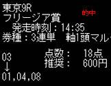 ore216_3.jpg