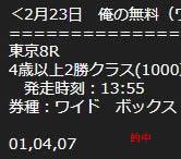 ore223_1.jpg