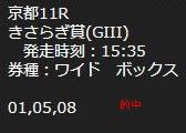 ore29_1.jpg