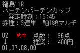 ore716_1.jpg