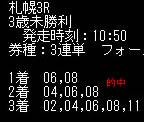 ore93_1.jpg