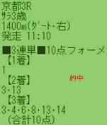 ouma113_2.jpg