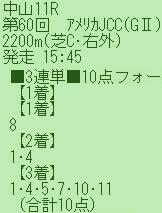 ouma120_3.jpg