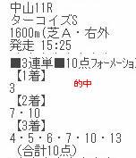 ouma1215_2.jpg