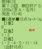 ouma1216_4.jpg