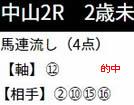 rp122.jpg
