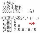 sh715_15.jpg