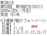 sh93_2.jpg