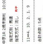 st723_1.jpg