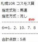 st812_1.jpg