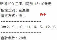 st812_2.jpg