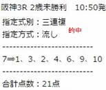 st923_2.jpg