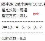 st924_1.jpg