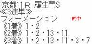 sy112_2.jpg