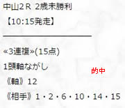 sy1222.jpg