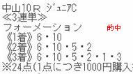 sy16_1.jpg