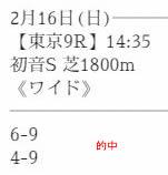 taz216_1.jpg
