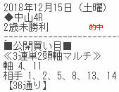time1215_1.jpg