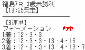 uc715_1.jpg