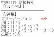 uma127_2.jpg