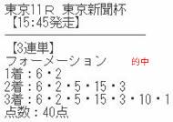 uma23_1.jpg