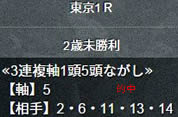 un1020_2_2.jpg