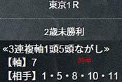 un1021_1_2.jpg