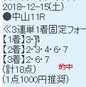 un1215_3.jpg